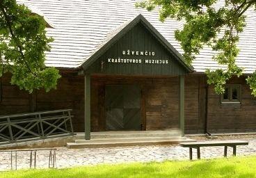 Užvenčio kraštotyros muziejus
